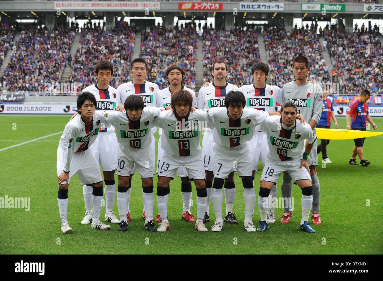 Kashima Antlers team group line up OCTOBER 26 2008 Football Kashima Antlers team group shot Top row L to R Takeshi Stock Photo