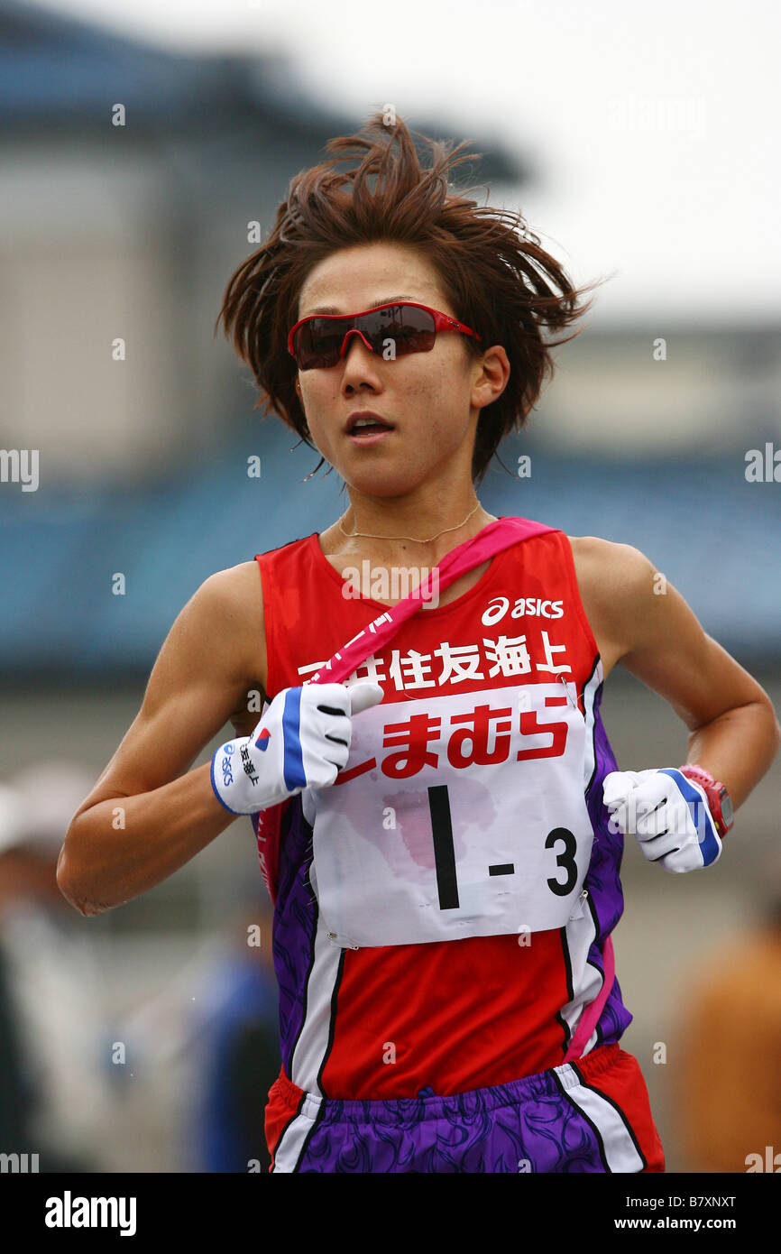 Yoko Shibui Mitsuisumitomo NOVEMBER 3 2008 Ekiden East Japan Industrial Womens Ekiden Race in Saitama Japan Photo - Stock Image