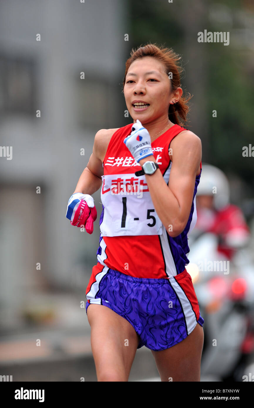 Miki Ohira Mitsuisumitomo NOVEMBER 3 2008 Ekiden East Japan Industrial Womens Ekiden Race in Saitama Japan Photo - Stock Image