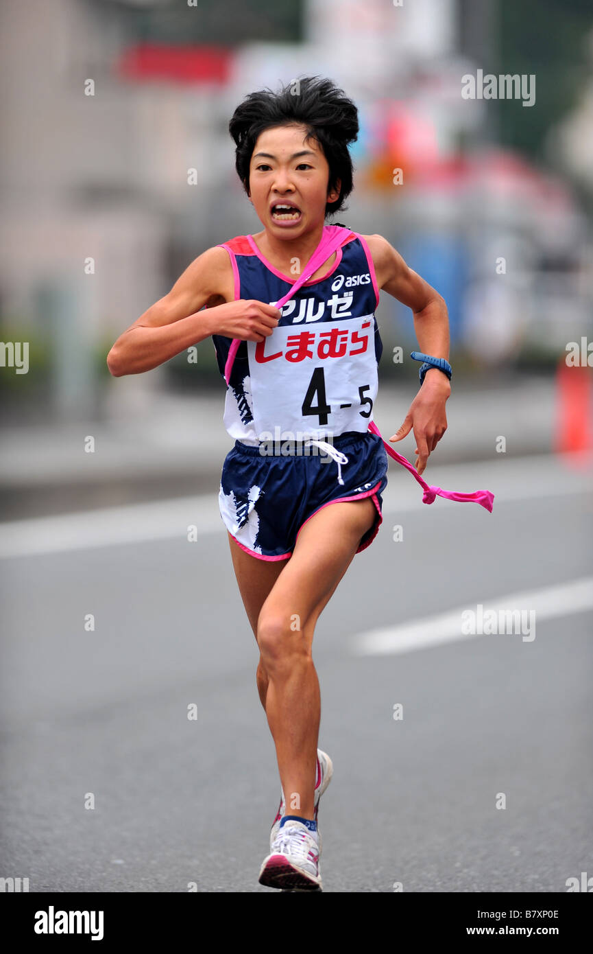Yukari Sahaku Aruze NOVEMBER 3 2008 Ekiden East Japan Industrial Womens Ekiden Race in Saitama Japan Photo by Jun - Stock Image