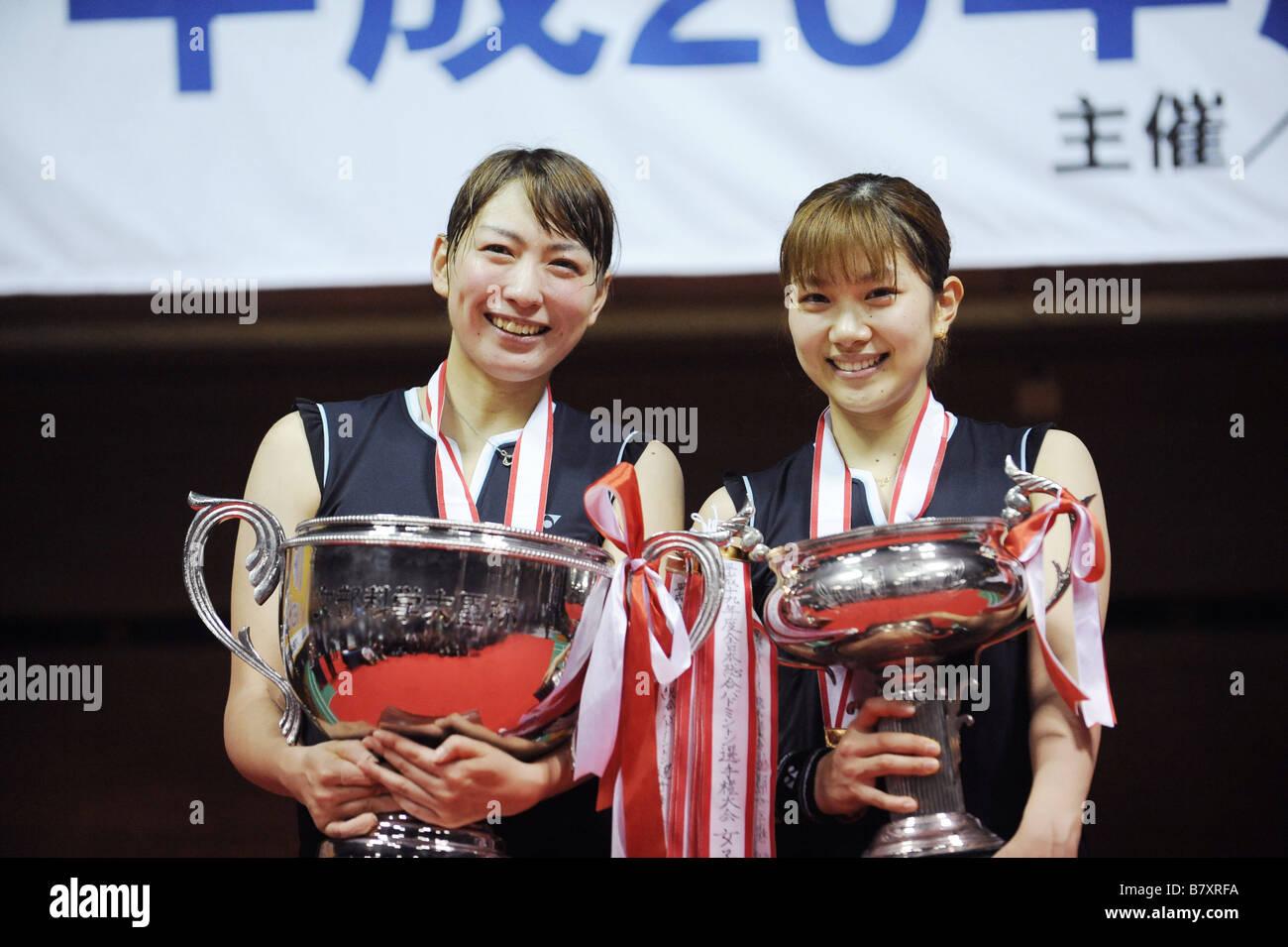 L to R Kumiko Ogura Reiko Shiota NOVEMBER 16 2008 Badminton The 62nd All Japan Badminton Championships 2008 at 2nd - Stock Image