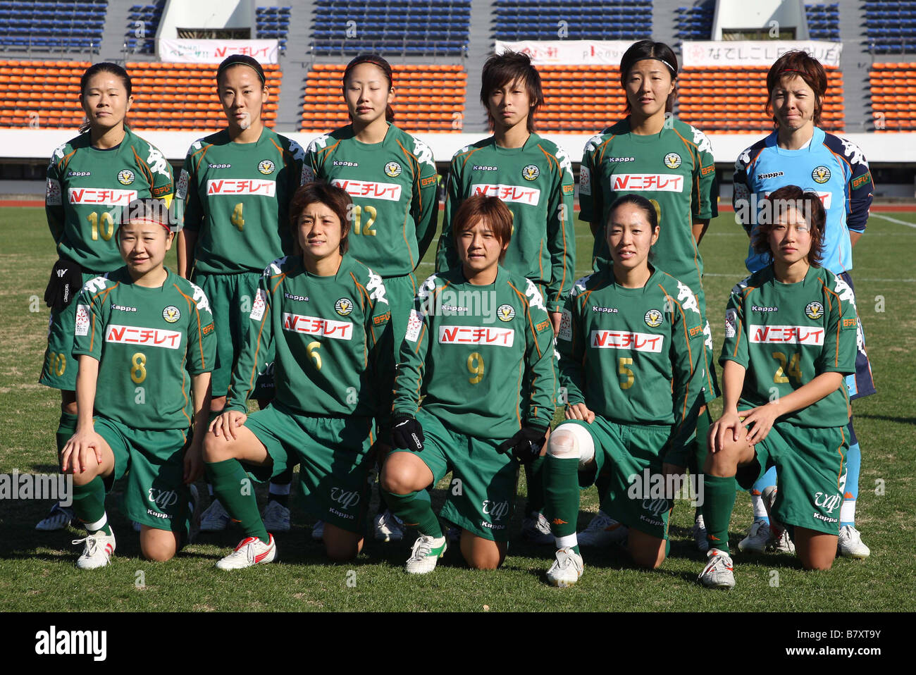 ú e E x U NTV Beleza team group line up NOVEMBER 23 2008 Football 2008 NADESHIKO League Division 1 between - Stock Image