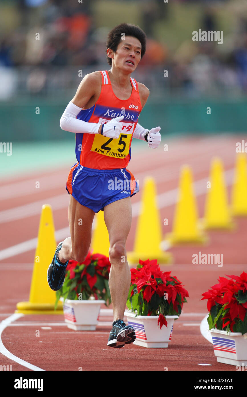 Satoshi Irifune JPN DECEMBER 7 2008 Marathon The 62nd Fukuoka International Open Marathon Championship Start Goal - Stock Image