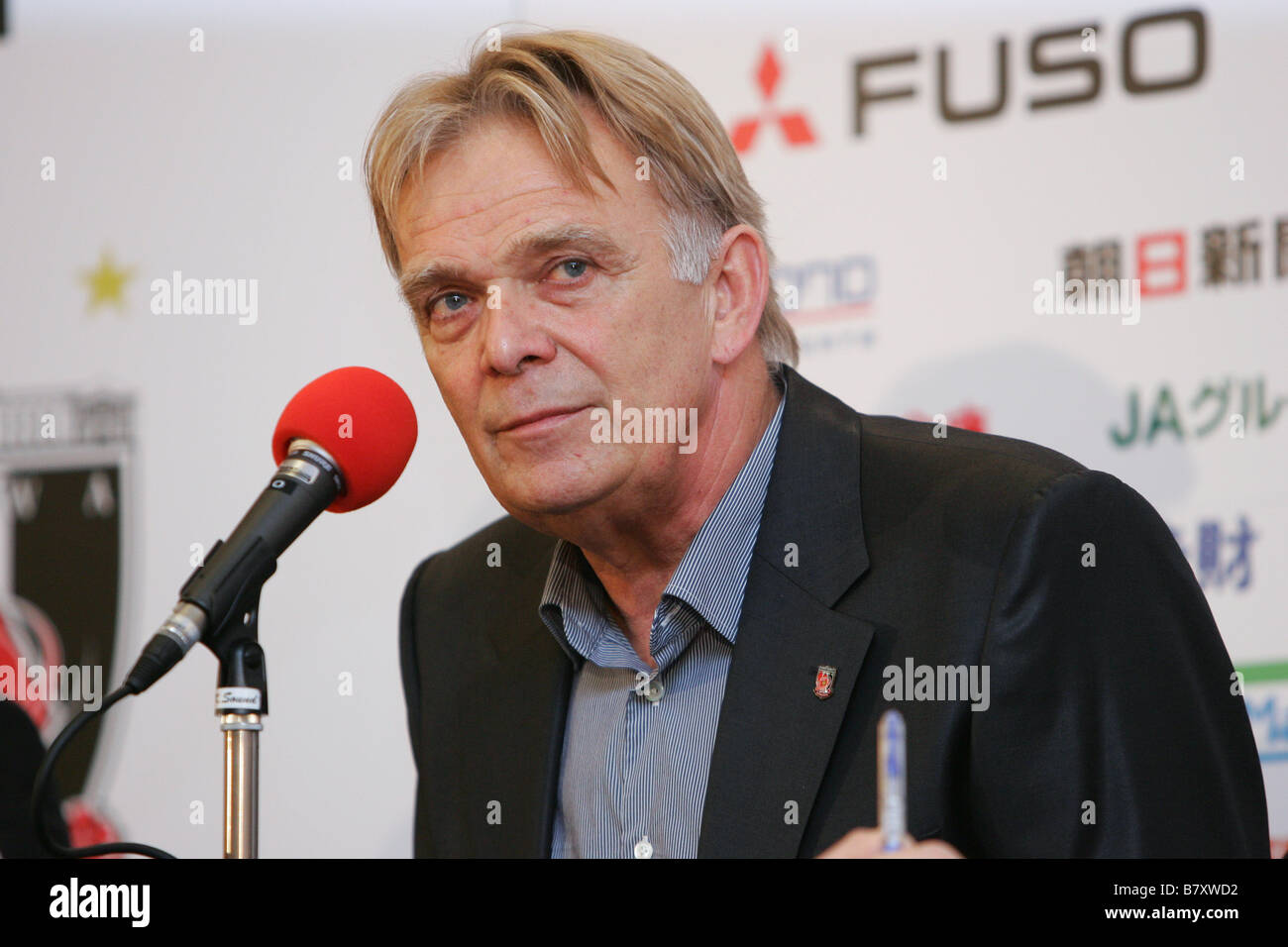 Volker Finke Reds DECEMBER 16 2008 Football Urawa Red Daiamonds new head coach Volker Finke attends a press conference - Stock Image