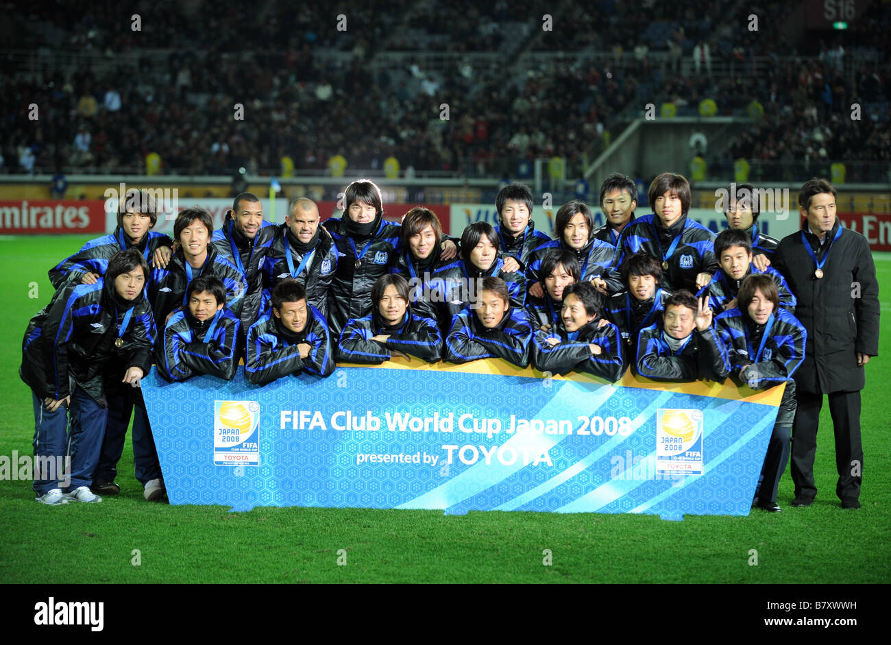 Gamba Osaka Team Group Line Up December 21 2008 Football Fifa Club Stock Photo Alamy