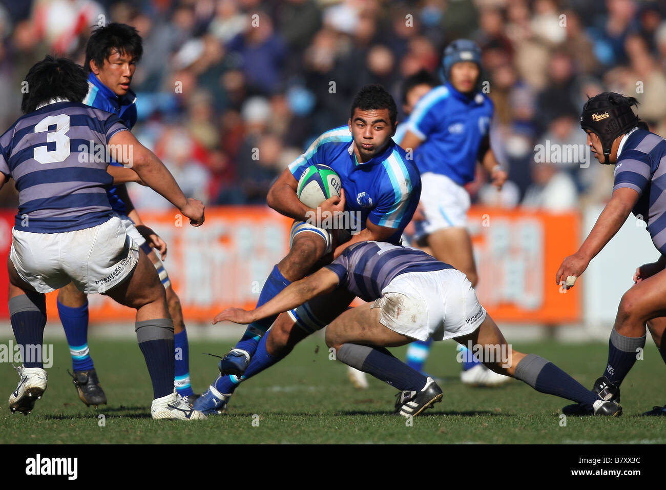Michael Leitch Tokai DECEMBER 28 2008 Rugby The 45th All Japan University Rugby Championship match between Tokai - Stock Image