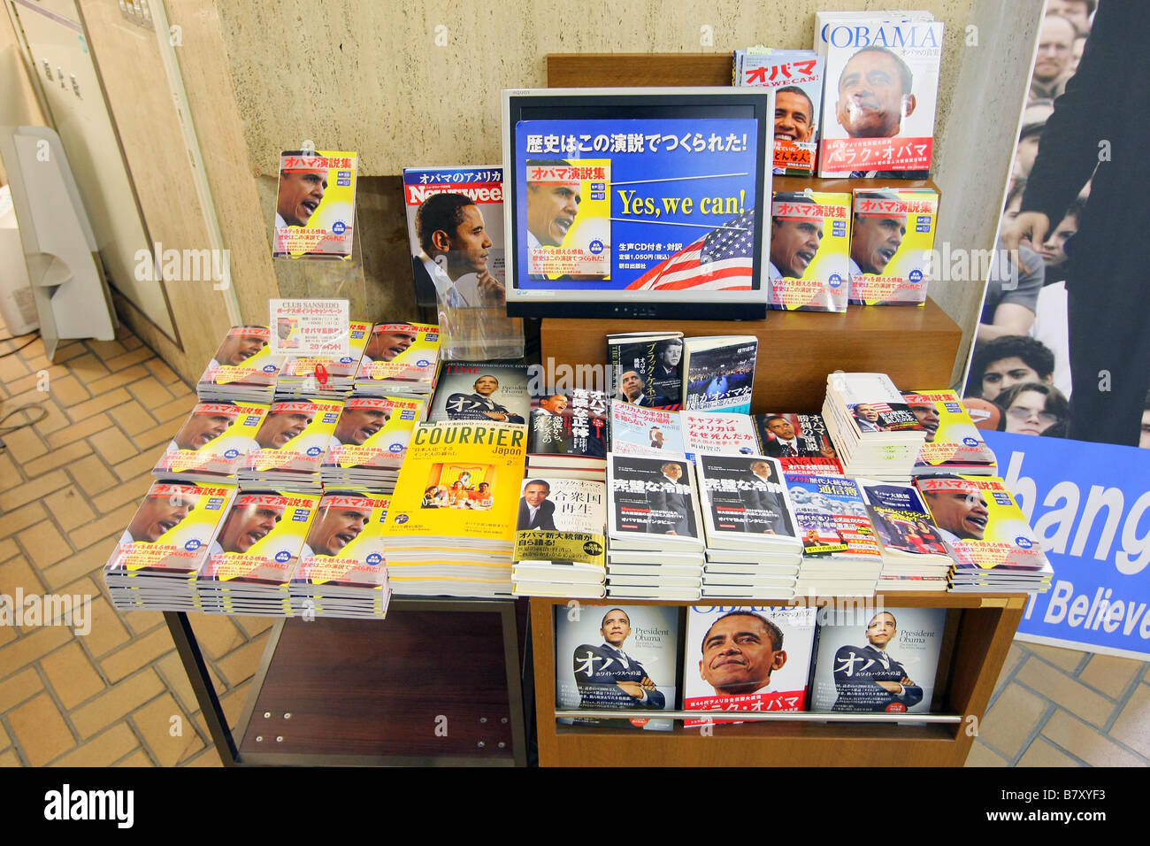 Books of speeches by new U S President Barack Obama are displayed at Sanseido Bookstore in Tokyo Japan on January - Stock Image
