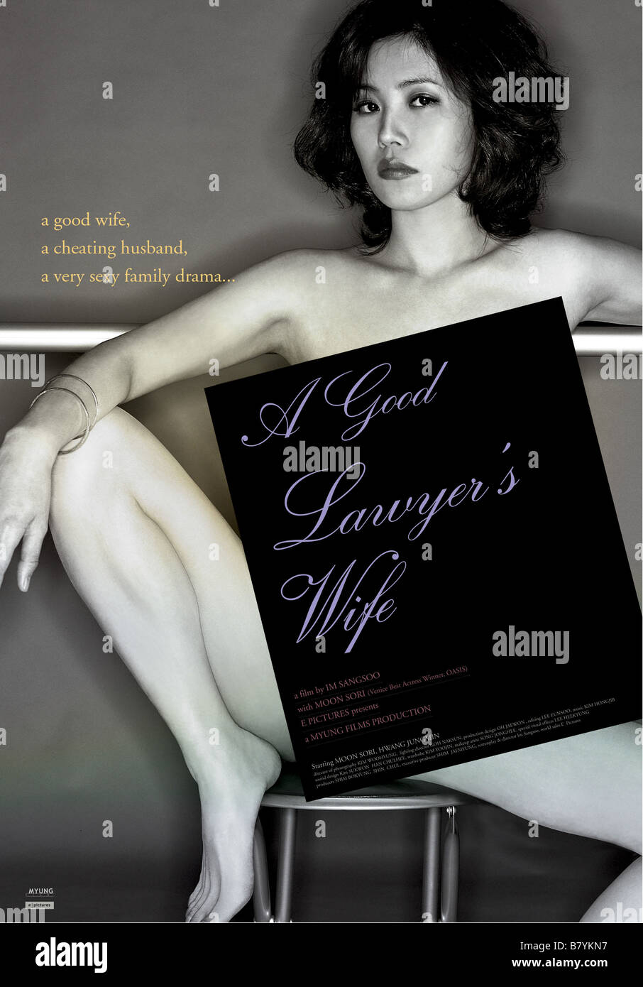 Baramnan gajok  A good lawyer's wife Year: 2003 - South Korea Director: Im Sang-Soo Moon So-ri Movie poster - Stock Image