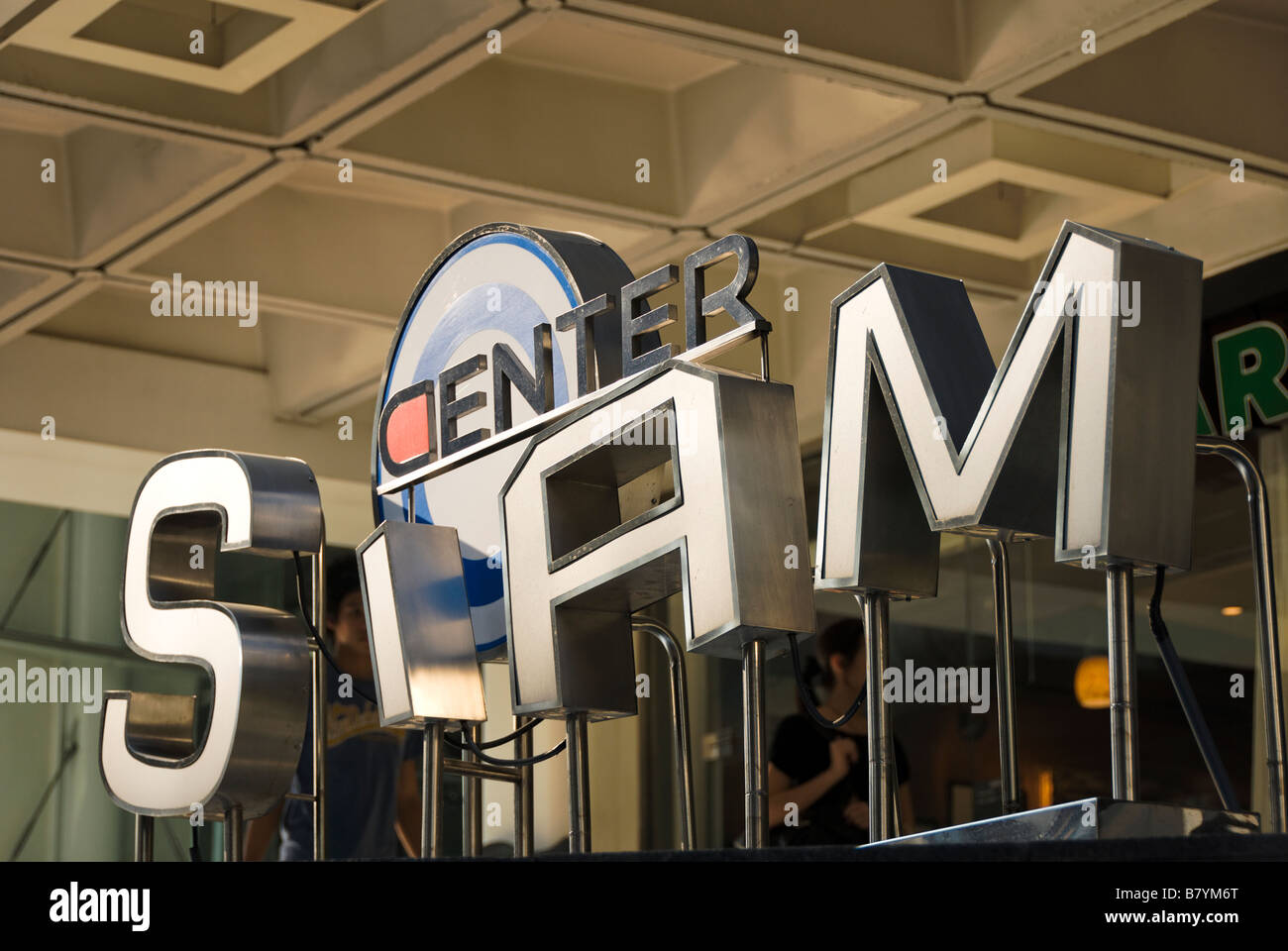 Siam Center upmarket shopping mall sign Pathumwan district in central Bangkok Thailand - Stock Image