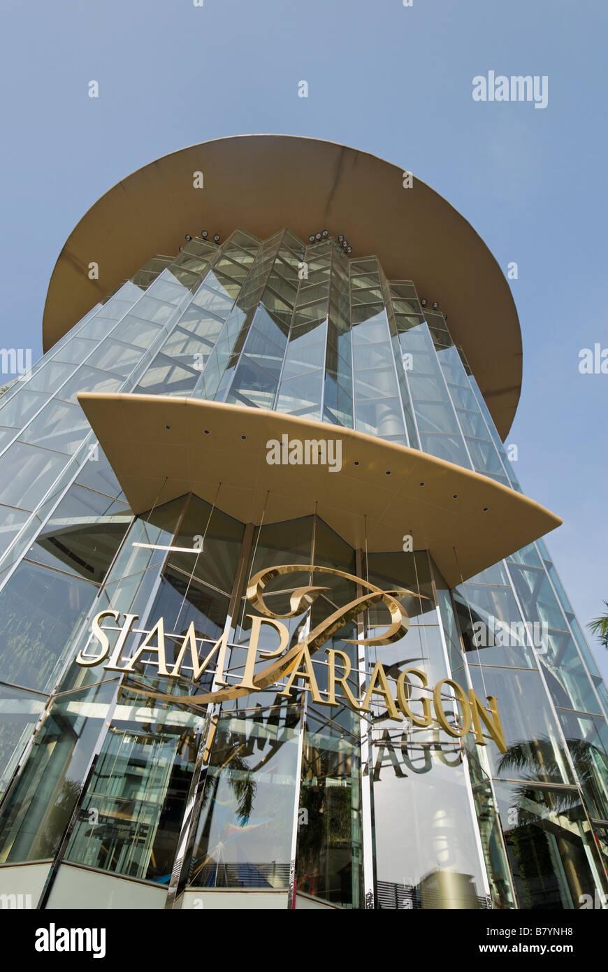 Siam Paragon upmarket shopping mall Pathumwan district in central Bangkok Thailand - Stock Image