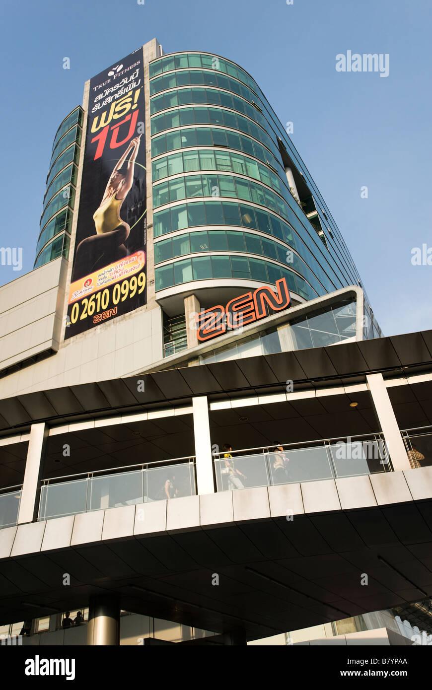 Zen upmarket shopping mall Pathumwan district in central Bangkok Thailand - Stock Image