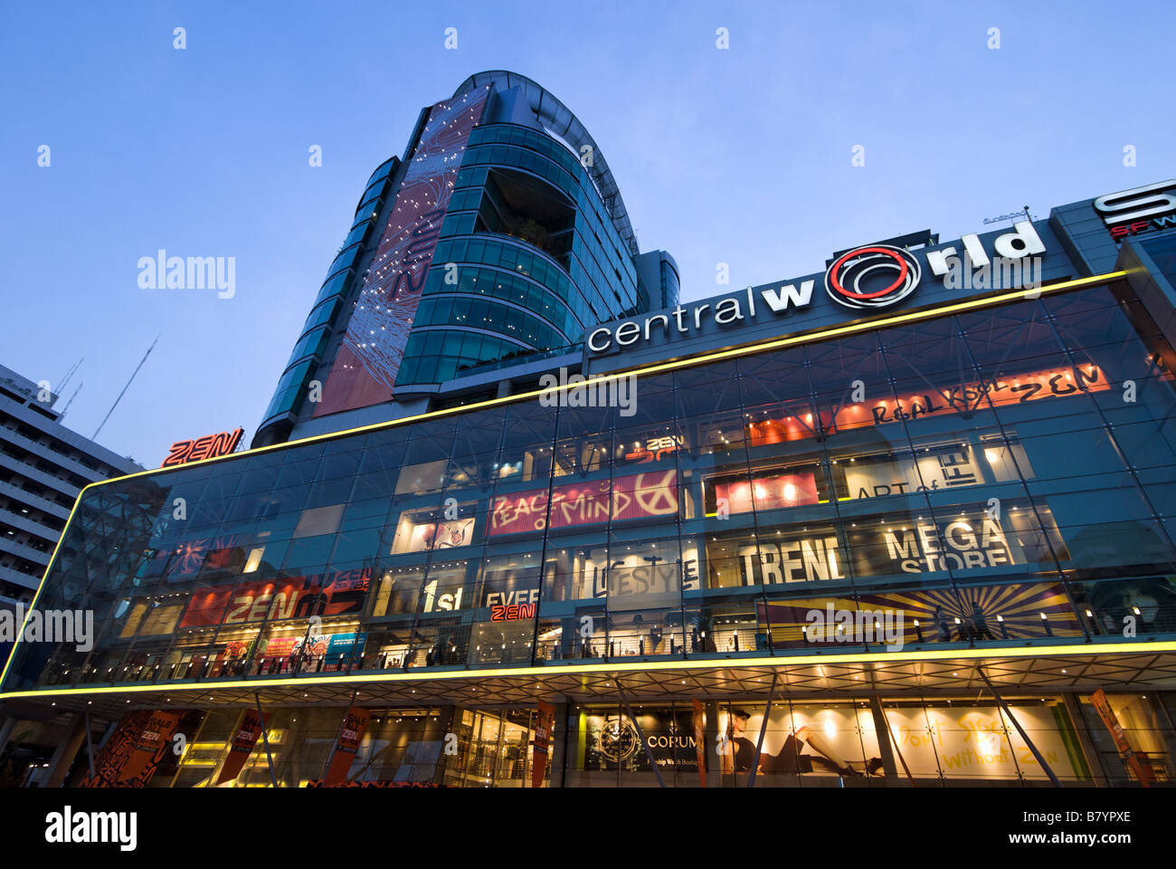 Central World upmarket shopping mall Pathumwan district in central Bangkok Thailand - Stock Image