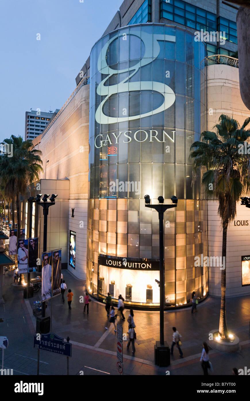 Gaysorn upmarket shopping mall Pathumwan district in central Bangkok Thailand - Stock Image