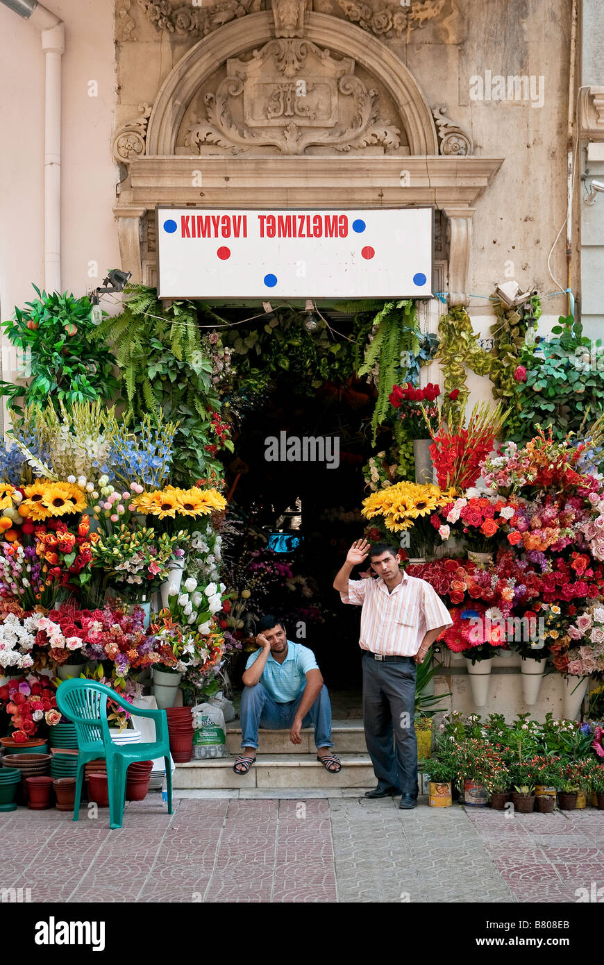 flower shop in baku azerbaijan - Stock Image