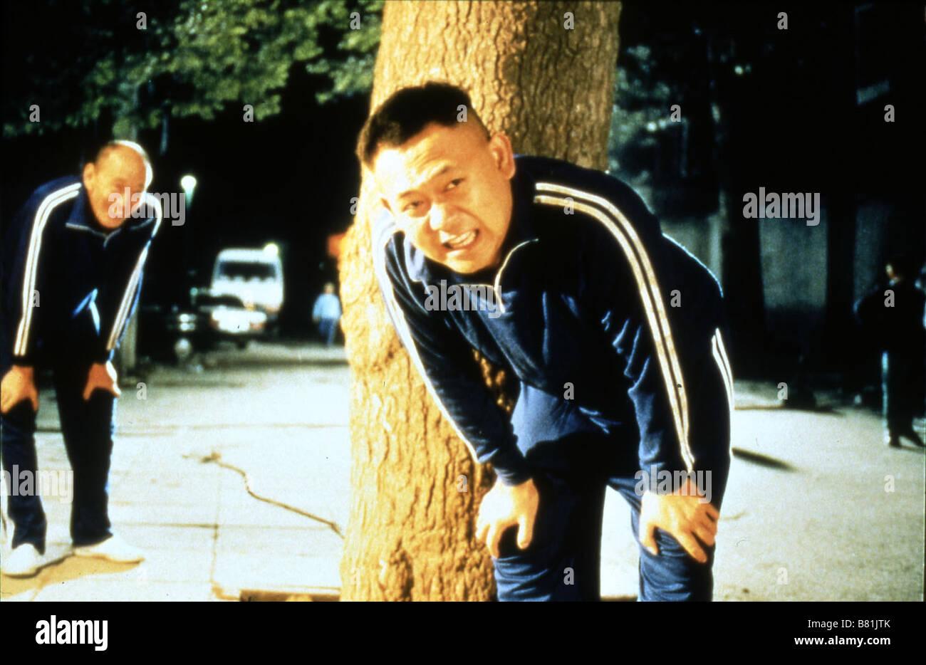 [Image: shower-xizao-year-1999-china-xu-zhu-wu-j...B81JTK.jpg]