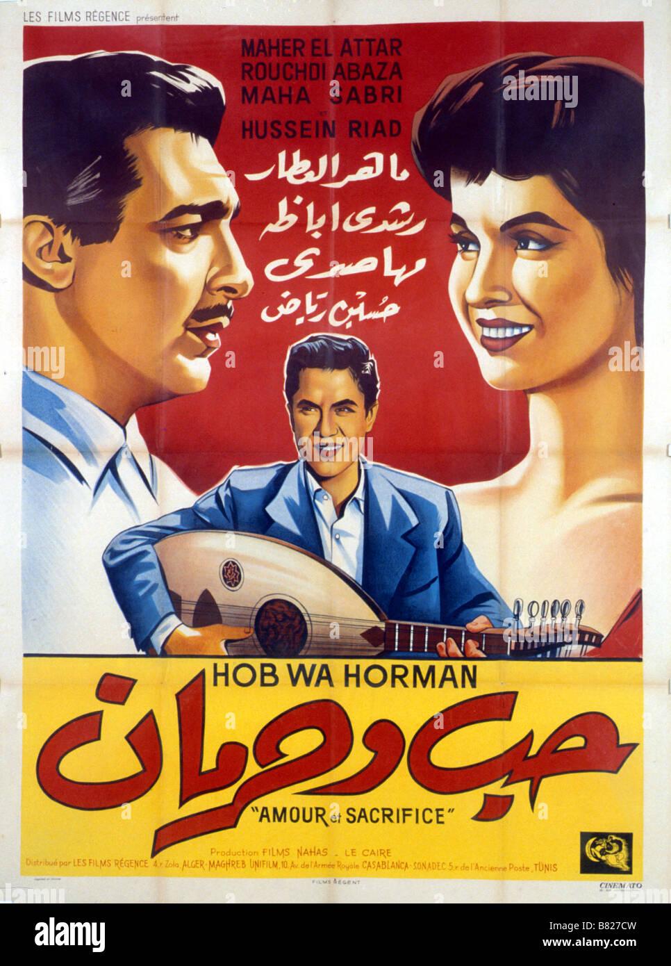 Amour Et Sacrifice Hob Wa Horman Year 1961 Egypt Affiche