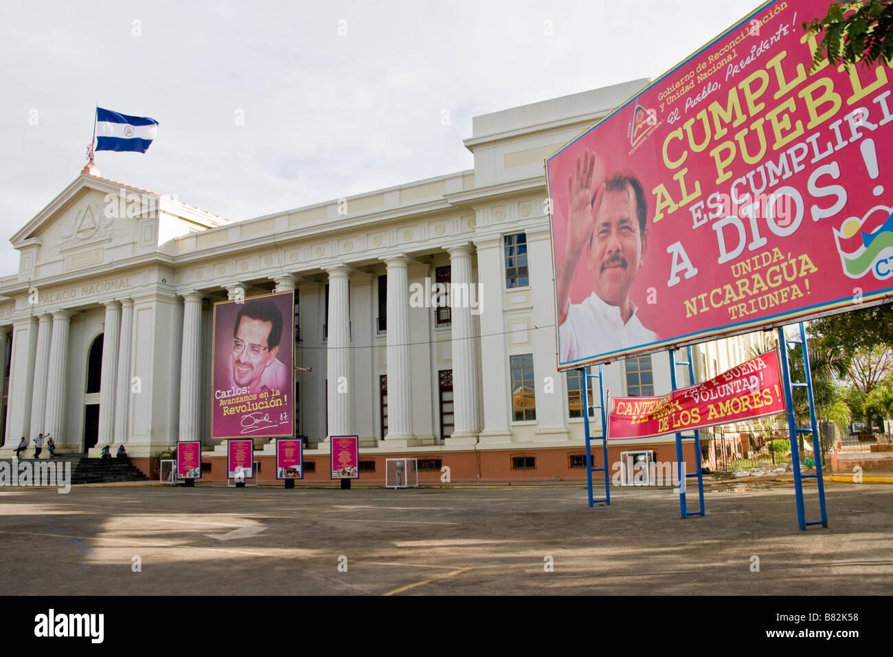 Managua's Palacio Nacional (National Palace}, now an art museum - Stock Image