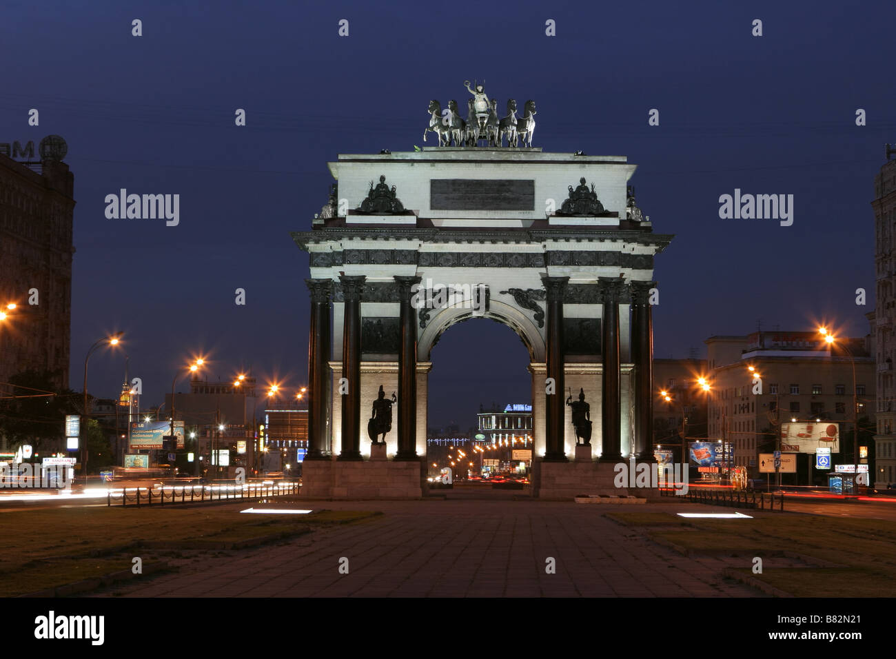 Evening Moscow. Triumphal Arch - Stock Image