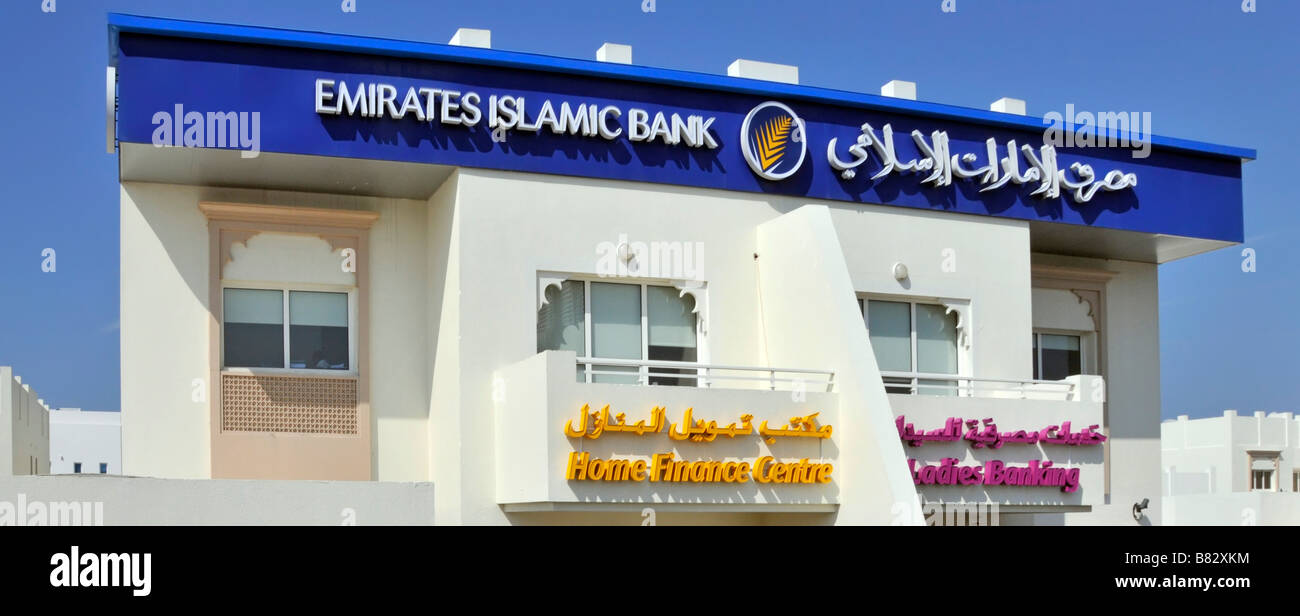 Emirates Islamic Bank premises Dubai with Home Finance Centre and Ladies Banking section - Stock Image