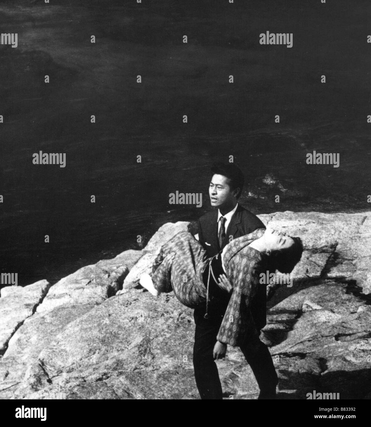 La Source Thermale D Akitsu Akitsu Onsen Year 1962 Japan Mariko Stock Photo Alamy