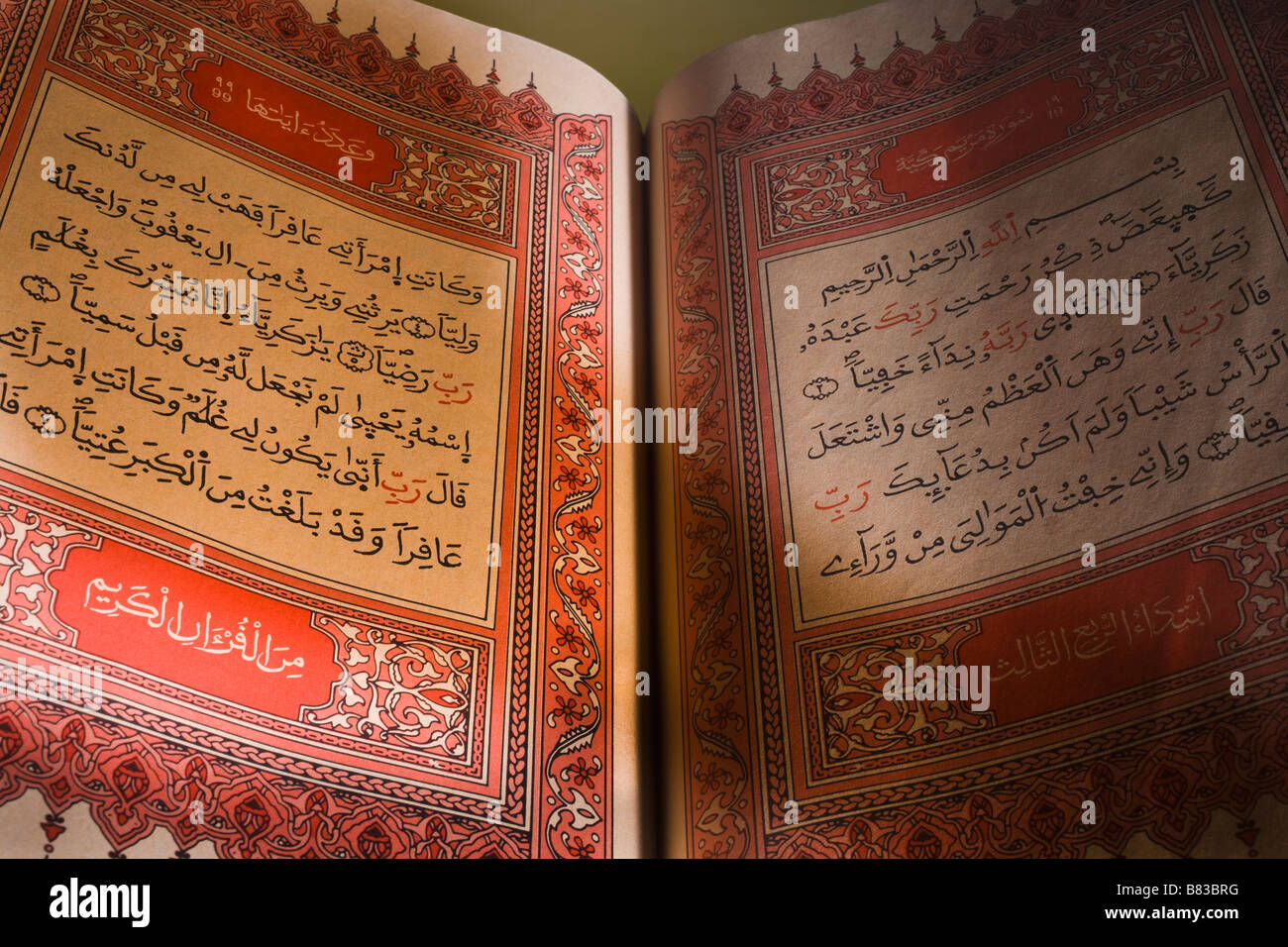 Pages of text in a Koran - Stock Image