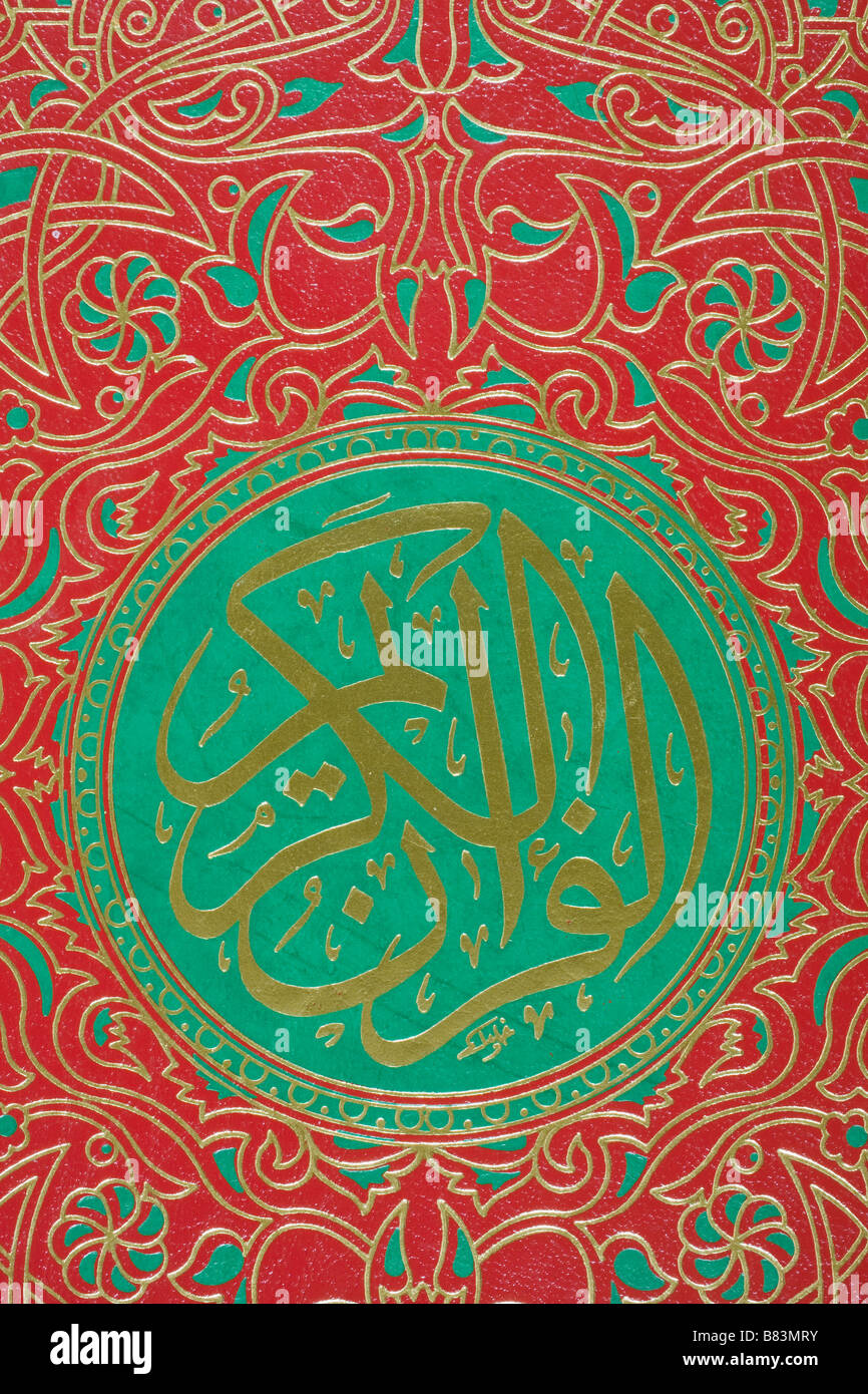 Cover of a Koran - Stock Image