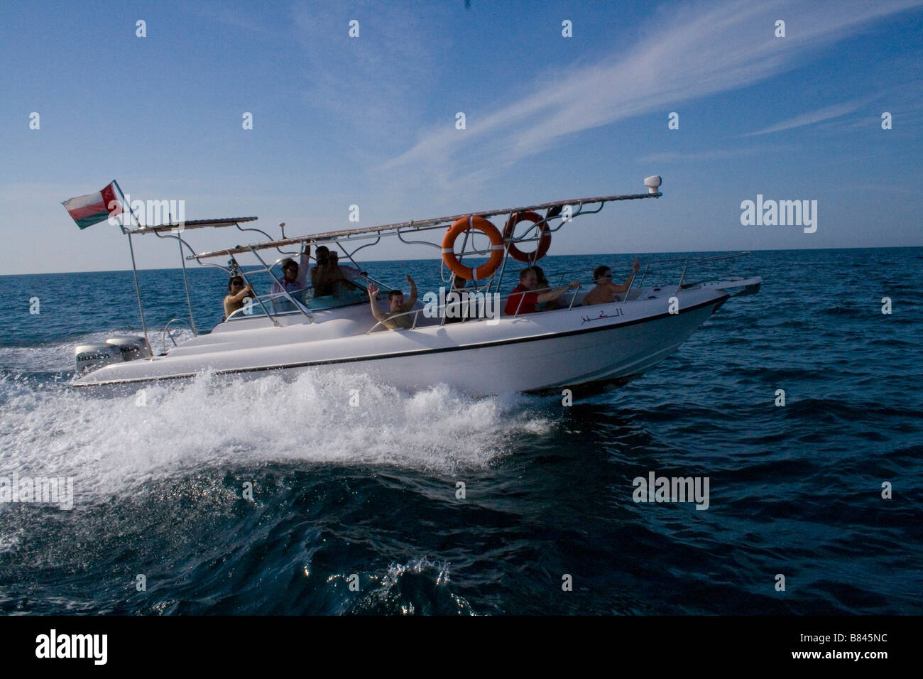 Diving boat in the Bay of Oman close to Muscat the capital of the Sultanate of Oman - Stock Image