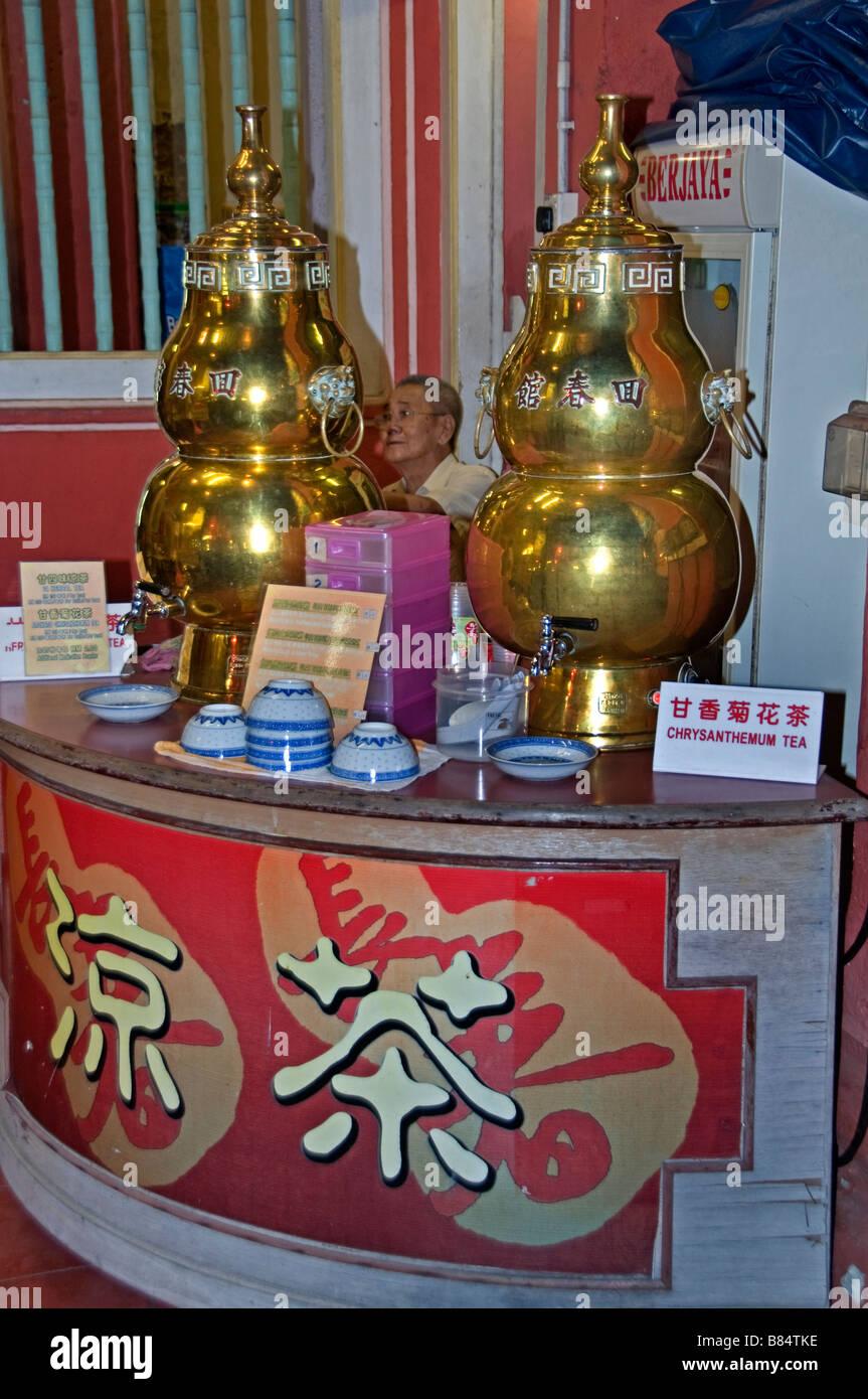 Malacca Malaysia  Chinatown night market bazaar street town city china chinese herbal tea nicht - Stock Image