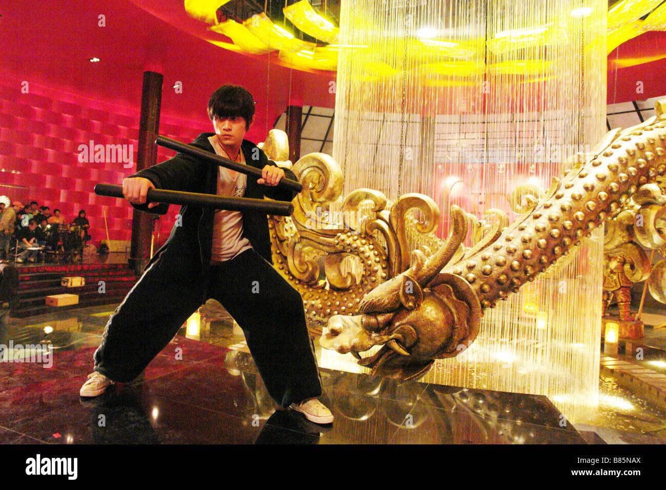 Gong fu guan lan  Kung Fu Dunk Year : 2008 Hong Kong / Taiwan /China Jay Chou  Director: Chou Yen-Ping - Stock Image