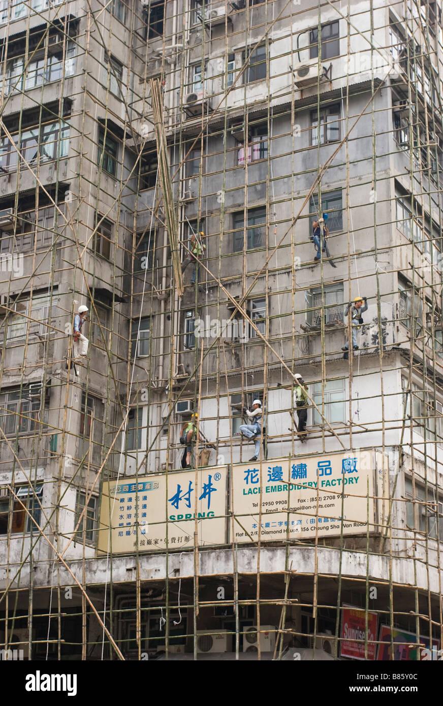 Bamboo scaffolding Kowloon Hong Kong - Stock Image