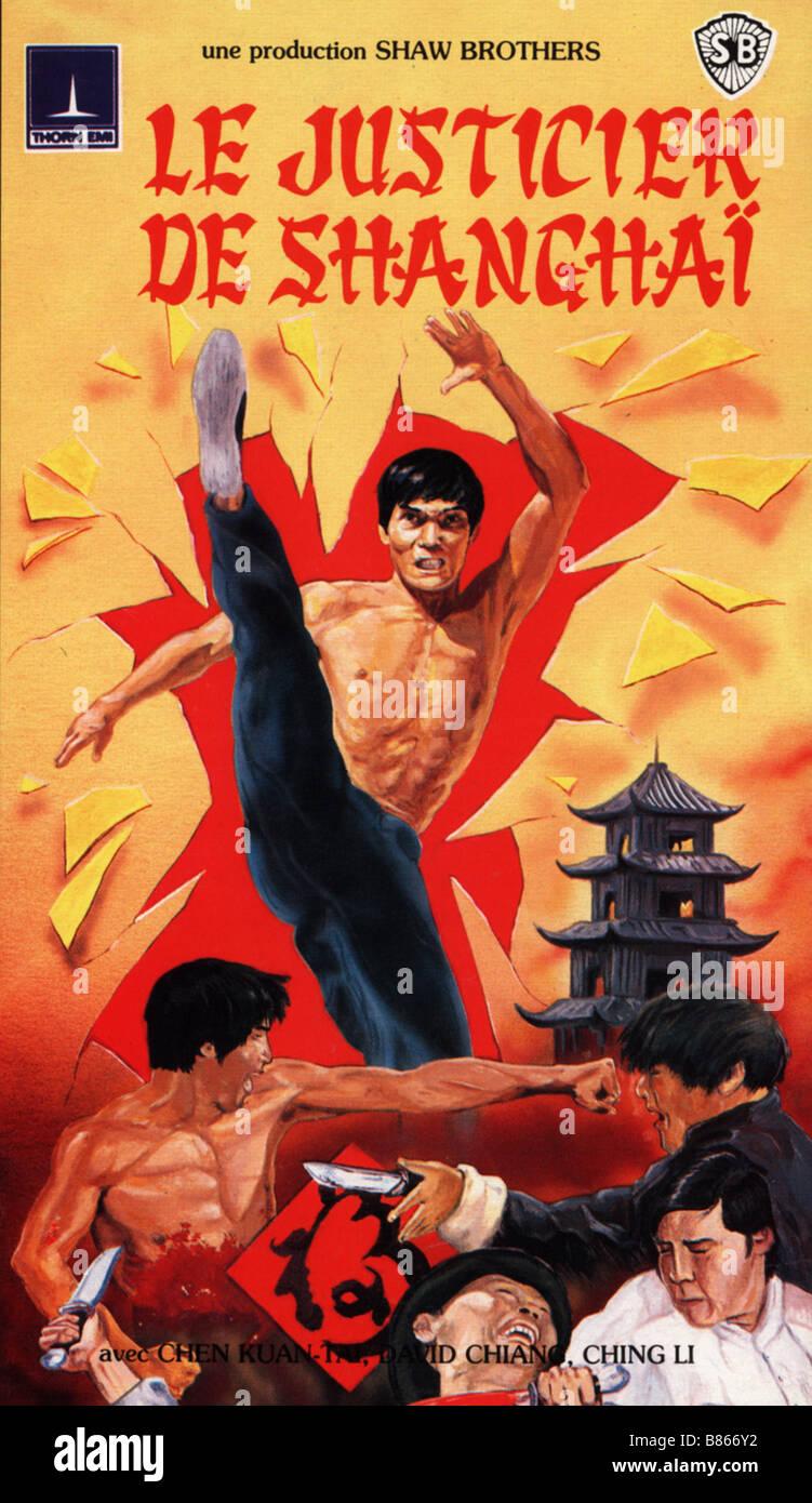 justicier de shanghai, le Ma yong zhen  Année : 1972 - Hong Kong affiche, poster  Director : Cheh Chang Hsueh - Stock Image