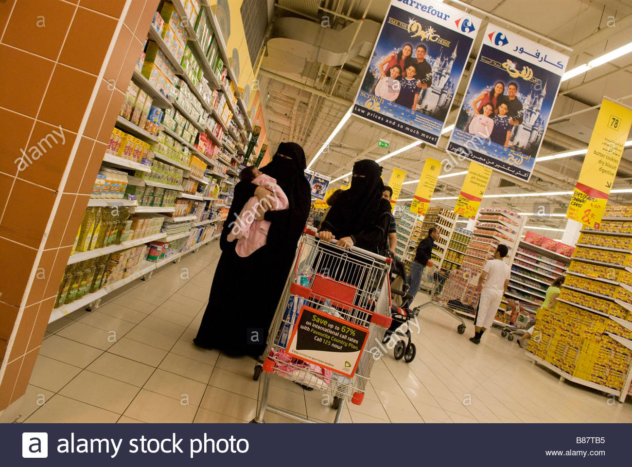 dubai UAE mall of the emirates,carrefour supermarket - Stock Image