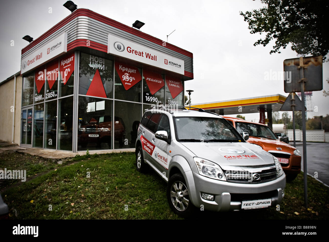 Great Wall Car dealership in Kiev Ukraine Stock Photo