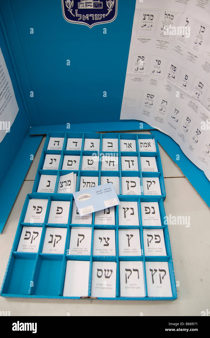 Israel Tel Aviv The voting booth and ballots for the 33 political parties February 10 2009 - Stock Image