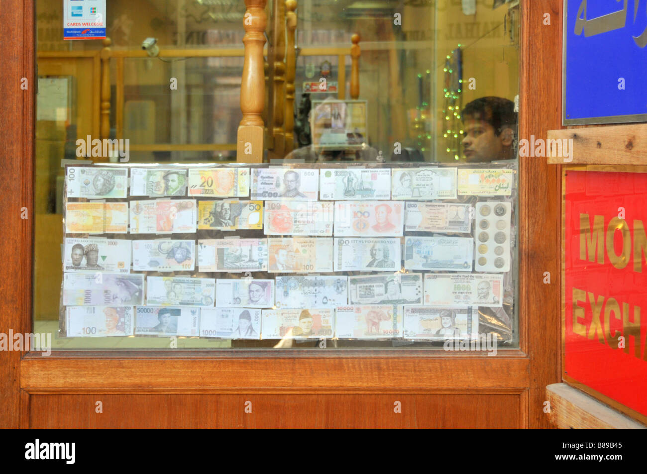 Dubai money exchange shop within the 'Dubai Old Souk' open air market United Arab Emirates Asia - Stock Image