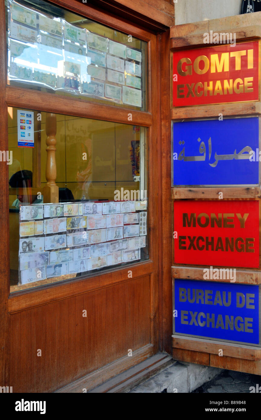 Dubai money exchange shop within the 'Dubai Old Souk' open air market - Stock Image