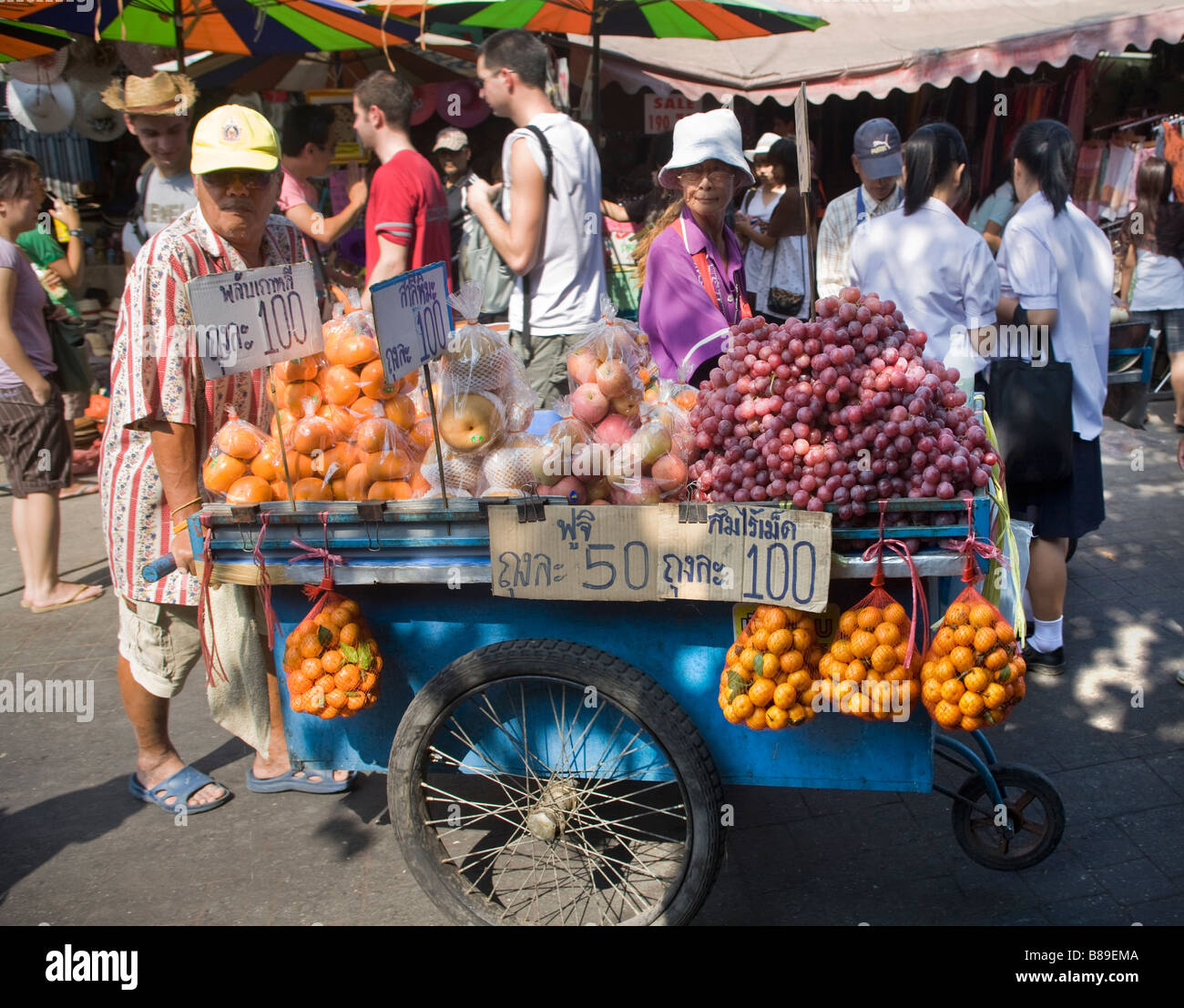Fruit Stall Chatuchak Weekend Market Bangkok Thailand - Stock Image