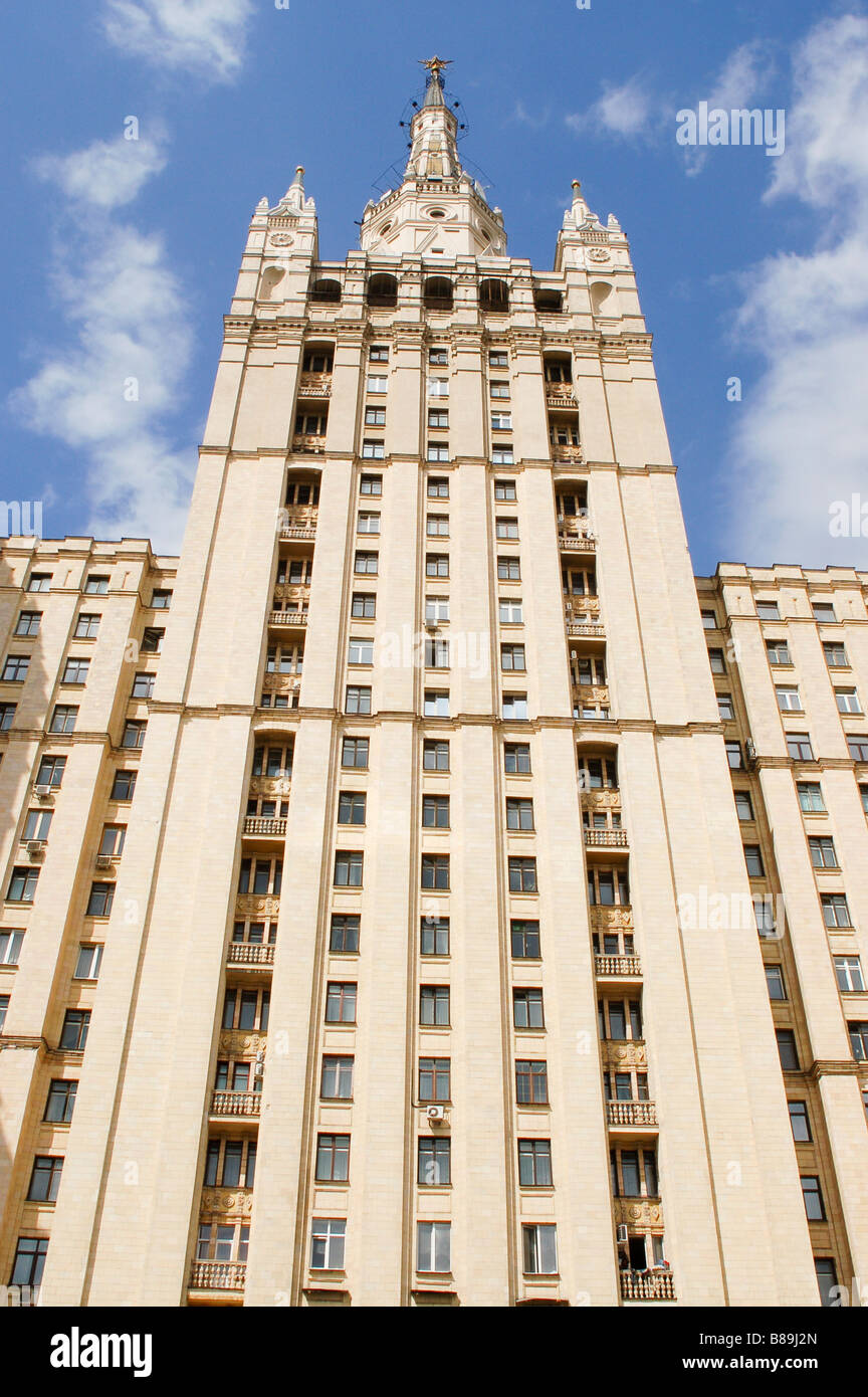 Stalinist architecture Kudrinskaya Square building Moscow Russia Stock Photo