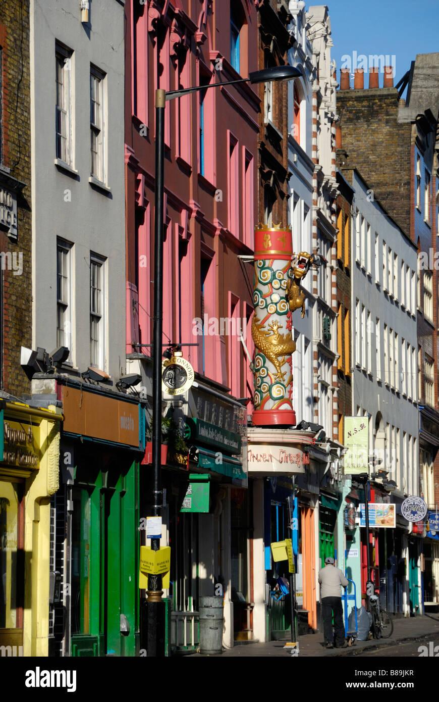 Wardour Street Chinatown London England - Stock Image