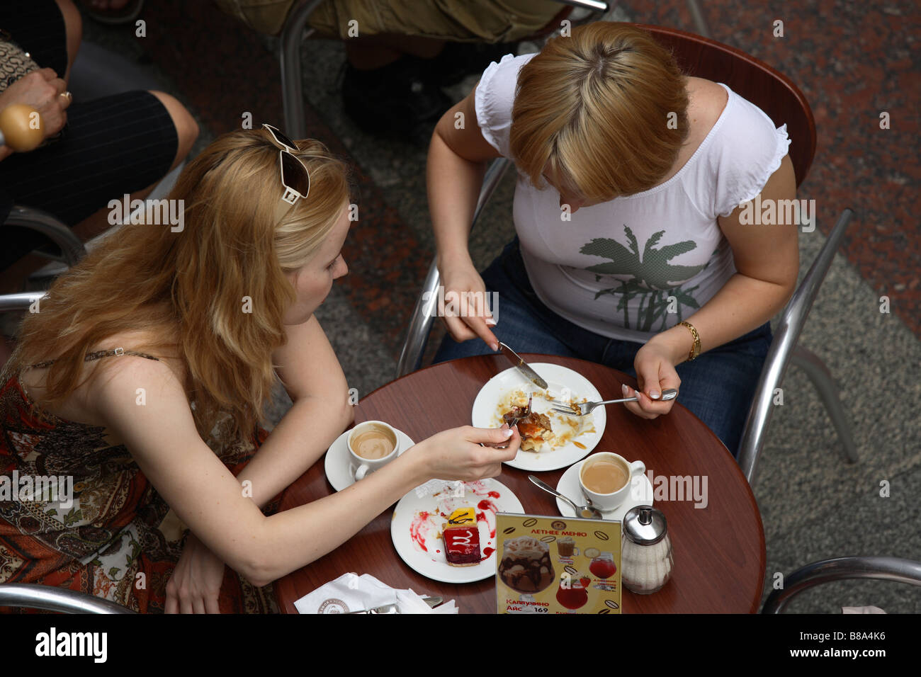 Russia,Moscow,Red Square,Gum Department Store,Restaurant - Stock Image