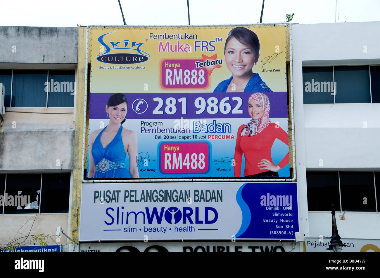 woman student Malacca Malaysia street shop store slim away lose flesh lose in weight - Stock Image