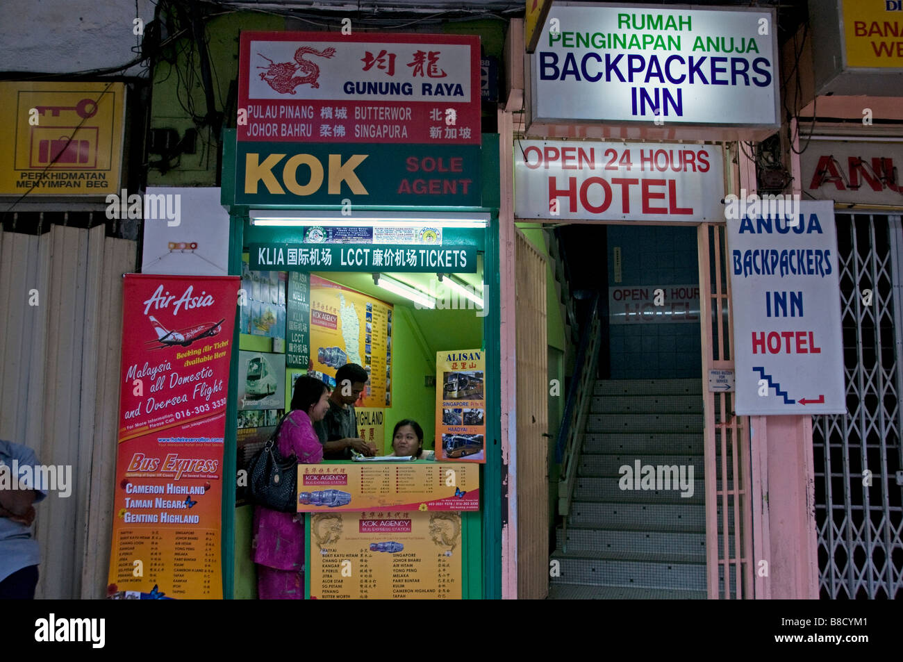 Malaysia Malaysian Kuala Lumpur cheap budget backpackers inn hotel town centre near Chinatown - Stock Image