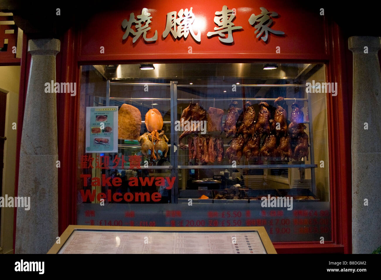 A Chinese restaurant in China town London - Stock Image