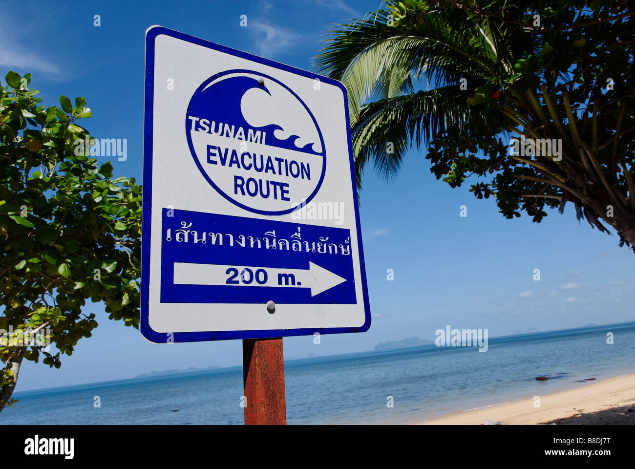 Tsunami hazard zone sign on Koh Libong island Thailand - Stock Image