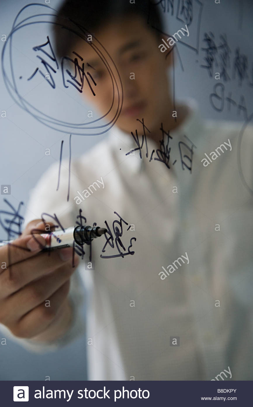 Man planning promotions party - Stock Image