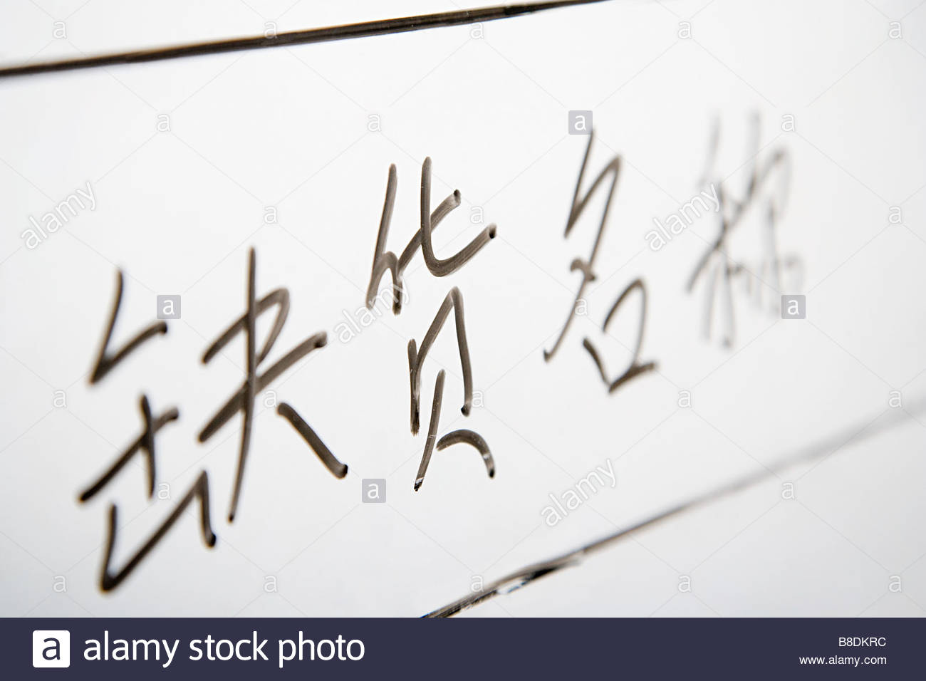 Chinese characters - Stock Image