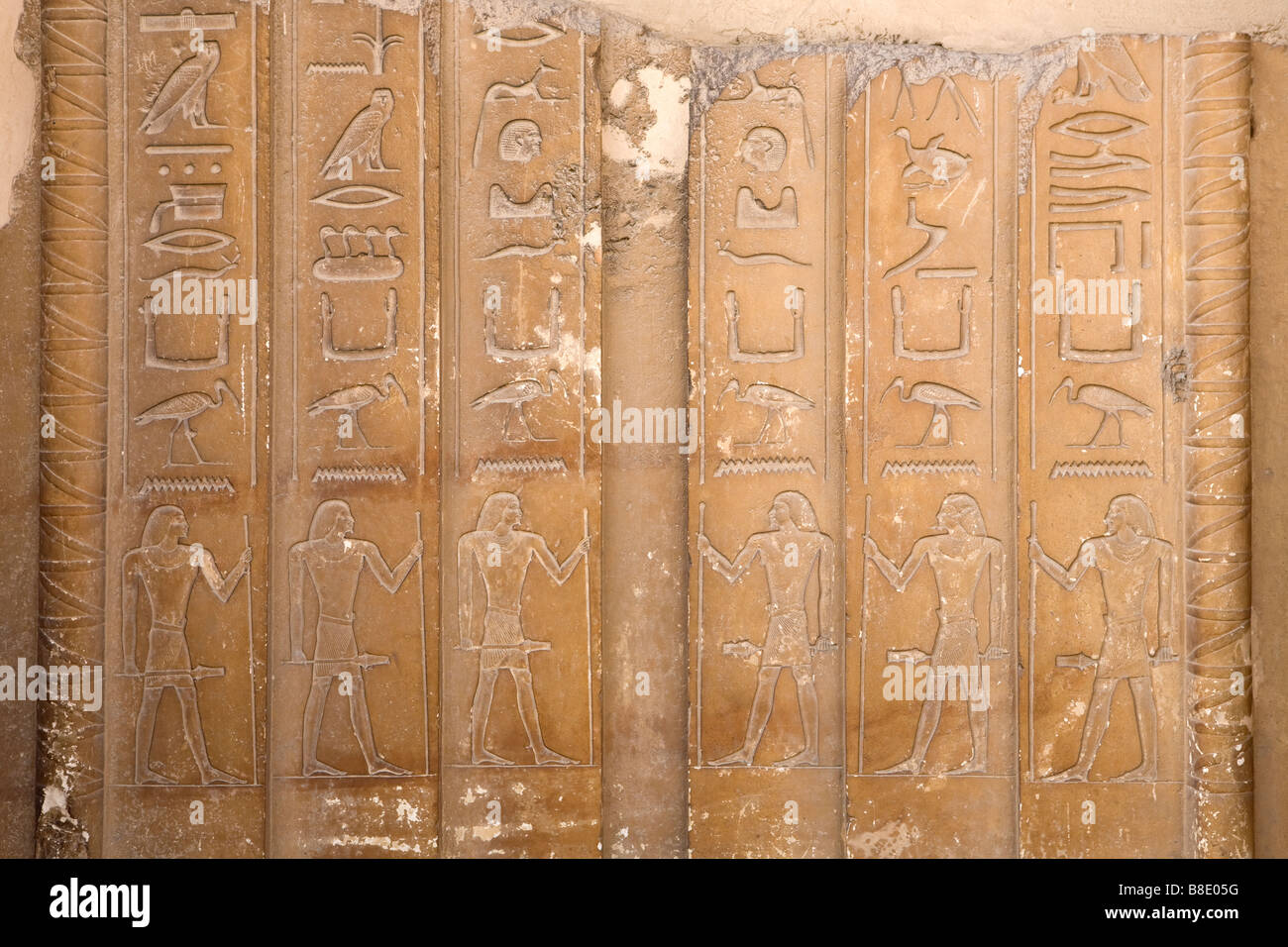 Relief from the Mastaba tomb of Cheif Justice and Vizier Kagemni, Sakkara Egypt - Stock Image