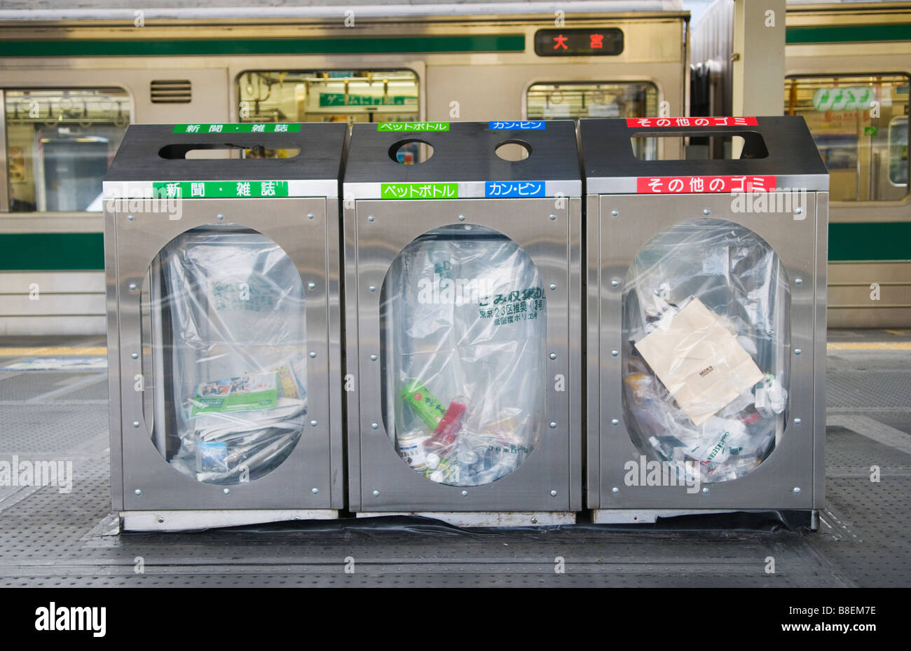 Recycling bins on a train station platform Tokyo Japan Stock Photo