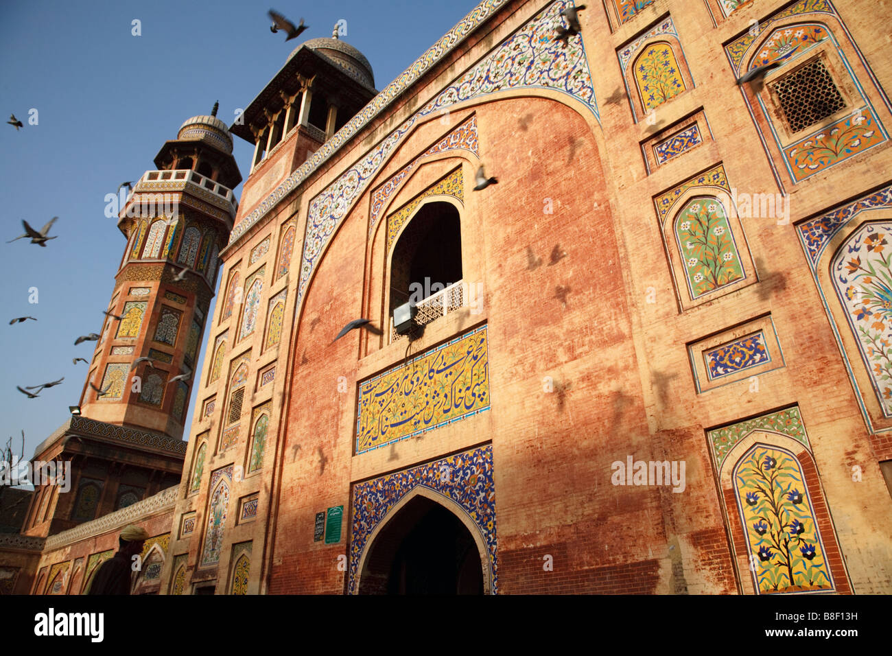 Wazir Khan Mosque in Pakistan, Lahore - Stock Image
