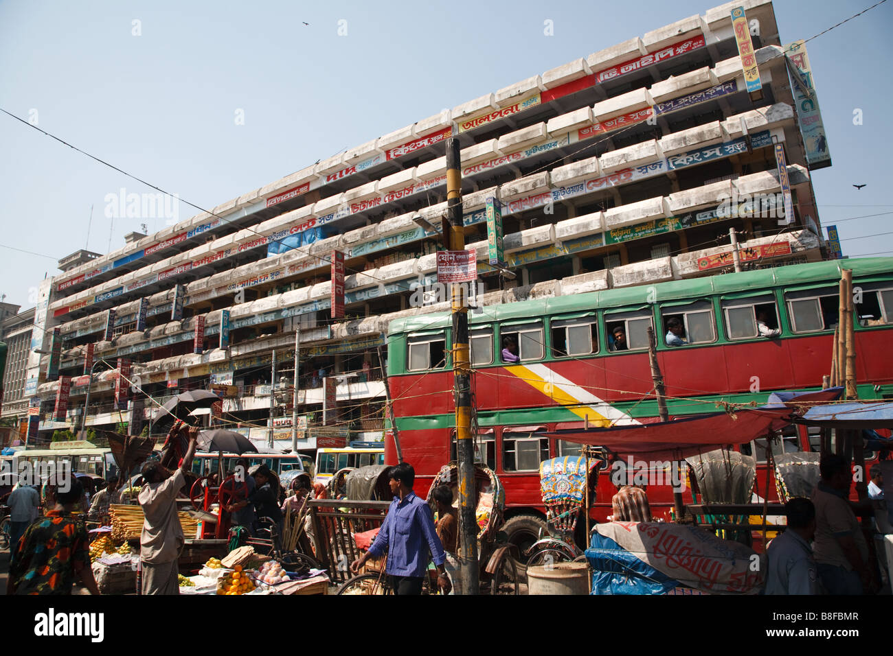 Shopping centre mall in Gulistan area of Dhaka, Bangladesh - Stock Image